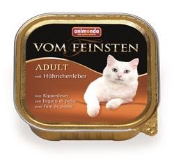 Animonda - Консервы для взрослых кошек (с куриной печенью) Vom Feinsten Adult - фото 15688