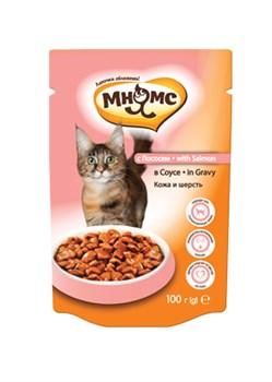 Мнямс - Паучи для взрослых кошек в соусе, кожа и шерсть (лосось) - фото 15752