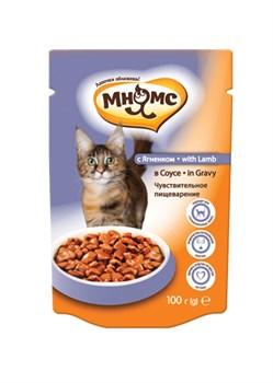 Мнямс - Паучи для взрослых кошек в соусе, чувствительное пищеварение (ягнёнок) - фото 15753