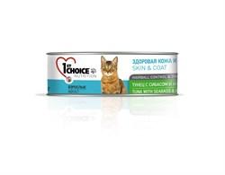 1St Choice - Консервы для кошек (тунец с сибасом и ананасом) - фото 15766