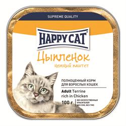 Happy Cat - Паштет для кошек (кусочки цыпленка) - фото 16039