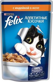 """Purina Felix - Влажный корм для кошек """"Аппетитные кусочки"""" (с индейкой) - фото 16137"""