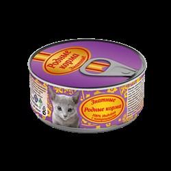 """Родные Корма - Консервы для котят """"Знатные"""" (Индейка с потрошками) - фото 16145"""