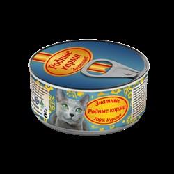 """Родные Корма - Консервы для кошек """"Знатные"""" (с курицей) - фото 16148"""