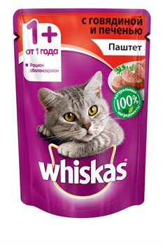 Whiskas - Паучи для кошек (Паштет из говядины с печенью) - фото 16347