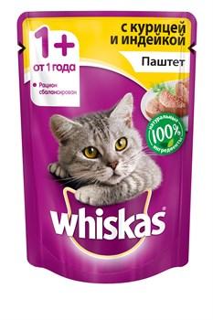 Whiskas - Паучи для кошек (Паштет из курицы с индейкой) - фото 16348