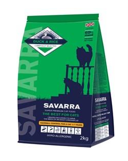 SAVARRA - Сухой корм для взрослых кошек, препятствующий образованию комочков шерсти в желудке (утка с рисом) Adult Cat Hairball Control Duck & Rice - фото 16447