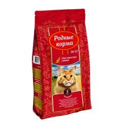Родные Корма - Сухой корм для взрослых кошек (с телятиной) 26/12 - фото 16701