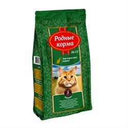 Родные Корма - Сухой корм для взрослых кошек (с бараниной) 26/12 - фото 16702