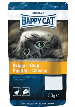 Happy Cat - Лакомое угощение (с птицей и сыром) - фото 17097