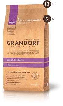 Grandorf - Сухой корм для крупных пород (ягнёнок с рисом) Adult Maxi Lamb & Rice Recipe - фото 17380