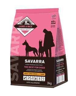 SAVARRA - Сухой корм для взрослых собак крупных пород (ягненок с рисом) Adult Dog Large Breed Lamb & Rice - фото 17421