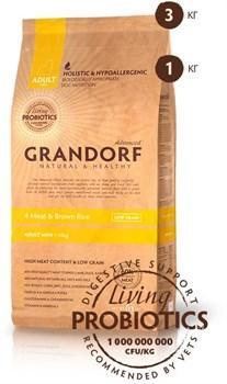 Grandorf - Сухой корм для мини-пород (4 вида мяса с рисом) Adult Mini 4 Meat & Brown Rice - фото 17435