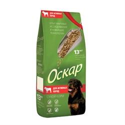 Оскар - Сухой корм для активных собак - фото 17749