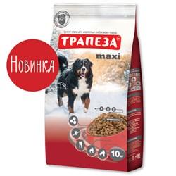 Трапеза - Сухой корм для собак крупных пород MAXI - фото 17766