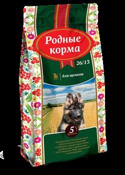 Родные Корма - Сухой корм для щенков 26/13 - фото 17923