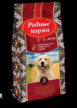 Родные Корма - Сухой корм для взрослых собак всех пород 20/10 - фото 17925