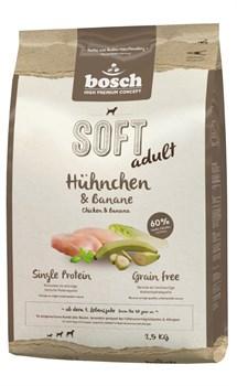 Bosch - Полнорационный корм для собак (с курицей и бананами) Soft - фото 18153