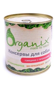 Organix - Консервы для собак (с говядиной и потрошками) - фото 18341