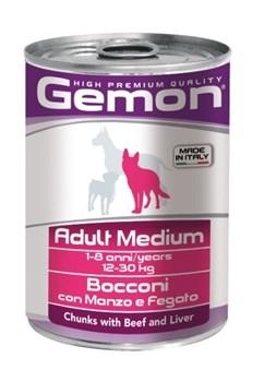 Gemon Dog - Консервы для собак средних пород (кусочки говядины с печенью) Adult Medium - фото 18388