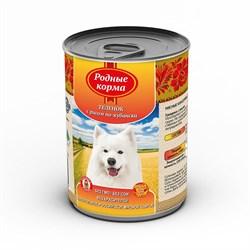 """Родные Корма - Консервы для собак """"Теленок с рисом по-кубански"""" - фото 18613"""