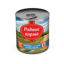 """Родные Корма - Консервы для собак """"Говядина с овощами по-Касимовски"""" - фото 18633"""