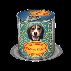 """Родные Корма - Консервы для собак """"Знатные"""" (с курицей) - фото 18638"""