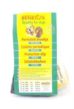 Benelux - Защитные трусики для собак 51/60 см - фото 18745