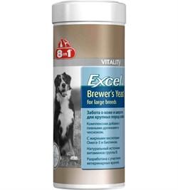 8in1 - Витамины для кожи и шерсти эксель пивные дрожжи для собак крупных пород Excel Brewer's Yeast For Large Breeds - фото 18895