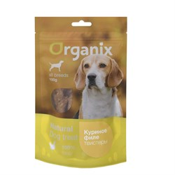 """Organix - Лакомство для собак """"Твистеры куриные"""" (100% мясо) Chicken fillet/ twist stick - фото 18915"""