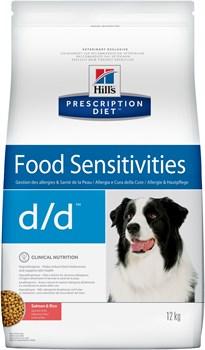 Hill's (вет. диета) - Cухой корм для собак лечение пищевых аллергий (с лососем и рисом) D/D - фото 20773