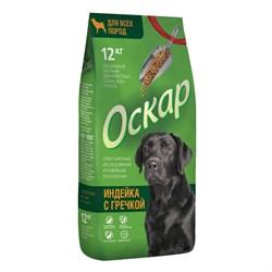 Оскар - Сухой корм для взрослых собак всех пород (Индейка с гречкой) - фото 20822