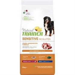 Trainer - Сухой корм для взрослых собак средних и крупных пород (с уткой) Natural Sensitive No Gluten Medium/Maxi Adult Duck and Rice - фото 21439