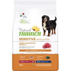 Trainer - Сухой корм для взрослых собак средних и крупных пород (с ягненком) Natural Sensitive No Gluten Medium/Maxi Adult Lamb - фото 21442