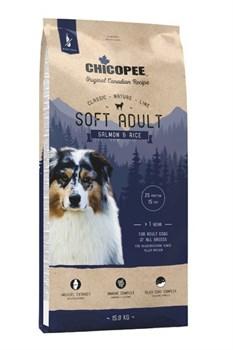 Chicopee - Полувлажный корм для взрослых собак всех пород (лосось с рисом) CNL Soft Adult Salmon & Rice - фото 21514