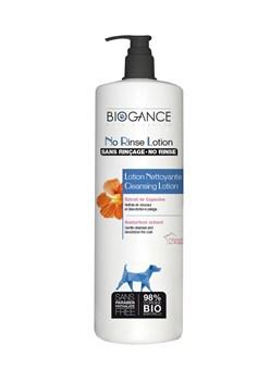 Biogance - Сухой очищающий BIO-лосьон для бережной очистки шерсти собак (с экстрактом настурции) No Rinse Lotion - фото 21681