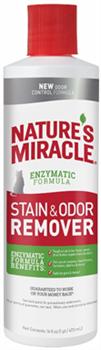 8in1 - Уничтожитель пятен и запахов универсальный NM S&O Remover - фото 22071