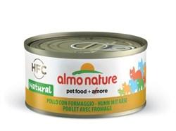 Almo Nature - Консервы для кошек (с курицей и сыром, 75% мяса) Legend Adult Cat Chicken & Cheese - фото 22381