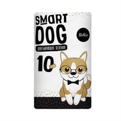 Smart Dog - Пелёнки впитывающие для собак (60х40) 10 шт - фото 22442