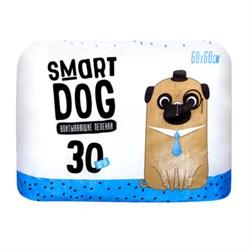 Smart Dog - Пелёнки впитывающие для собак (60х60) 30 шт - фото 22453