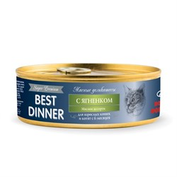 Best Dinner Super Premium - Консервы для кошек и котят (c ягненком) - фото 22519