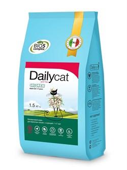 Dailycat - Беззерновой сухой корм для взрослых стерилизованных кошек (с курицей) Grain Free Adult Steri lite - фото 22586