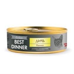Best Dinner Exclusive - Паштет для кошек и котят с чувствительным пищеварением (дичь) - фото 22590