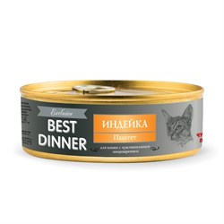 Best Dinner Exclusive - Паштет для кошек и котят с чувствительным пищеварением (индейка) - фото 22591