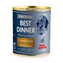 Best Dinner Super Premium - Консервы для собак (с перепелкой) - фото 22615