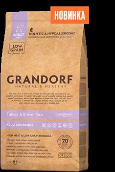 Grandorf - Сухой корм для собак мини-пород (индейка с рисом) Adult Mini Turkey & Rice - фото 22632