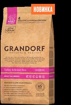 Grandorf - Сухой корм для собак всех пород (индейка с рисом) Adult All Breeds Turkey & Rice - фото 22634