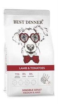Best Dinner - Сухой корм для взрослых собак средних и крупных пород (с ягненком и томатами) Adult Sensible Medium&Maxi Lamb & Tomatoes - фото 23803