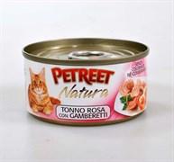 Petreet - Консервы для кошек (кусочки розового тунца с креветками) Natura