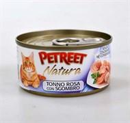Petreet - Консервы для кошек (кусочки розового тунца с макрелью) Natura